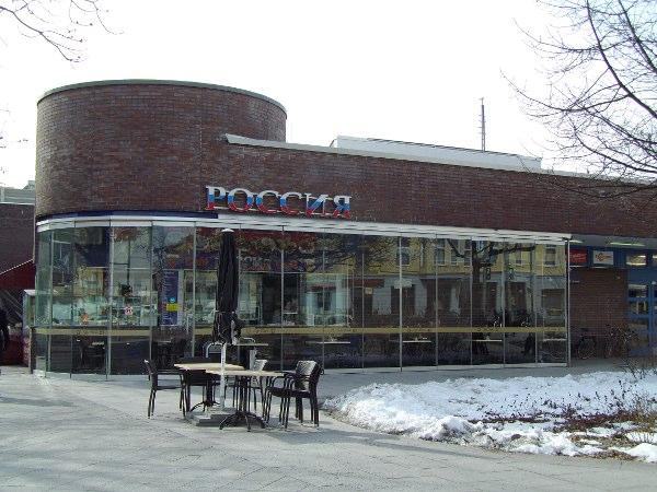 Rossia Supermarkt